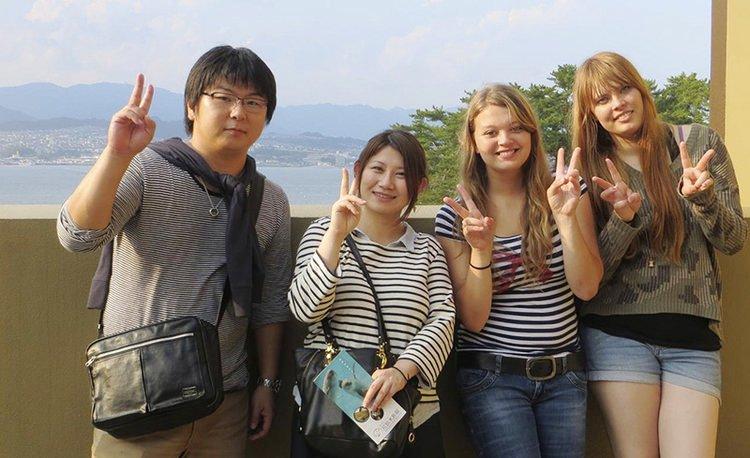 Provedi Školsku Godinu u Japanu