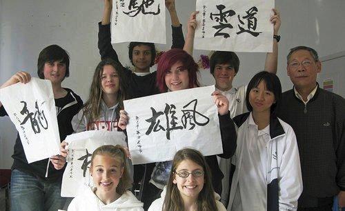 Provedi Školsku Godinu u Kini